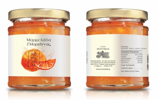 montofoli-marianna-marmelade-orange