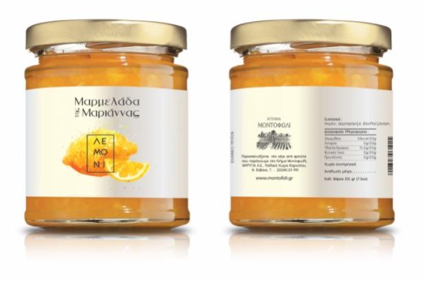 montofoli-marianna-marmelade-lemon