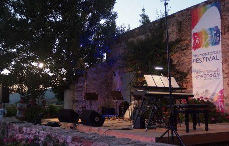 montofoli-festival-21.06.14-10
