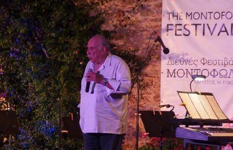 montofoli-festival-21.06.14-12
