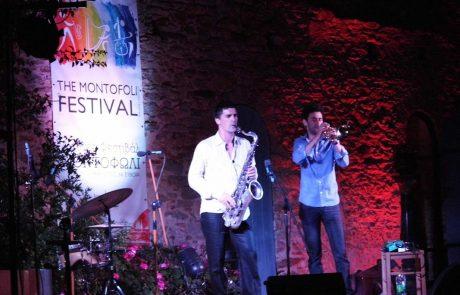 montofoli-festival-21.06.14-15