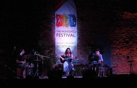 montofoli-festival-21.06.14-16