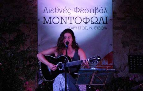 montofoli-festival-21.06.14-17