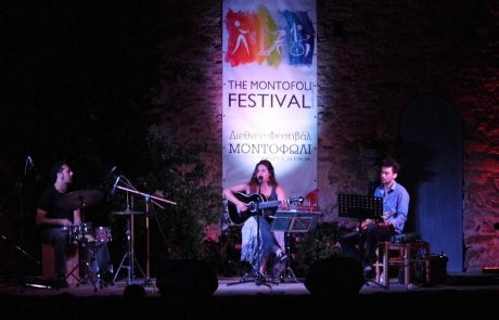 montofoli-festival-21.06.14-18