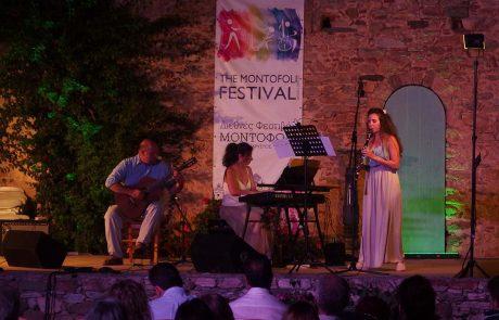 montofoli-festival-21.06.14-24