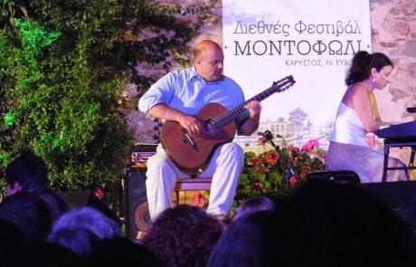 montofoli-festival-21.06.14-25