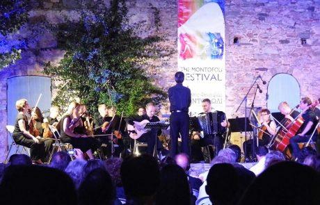montofoli-festival-21.06.14-31