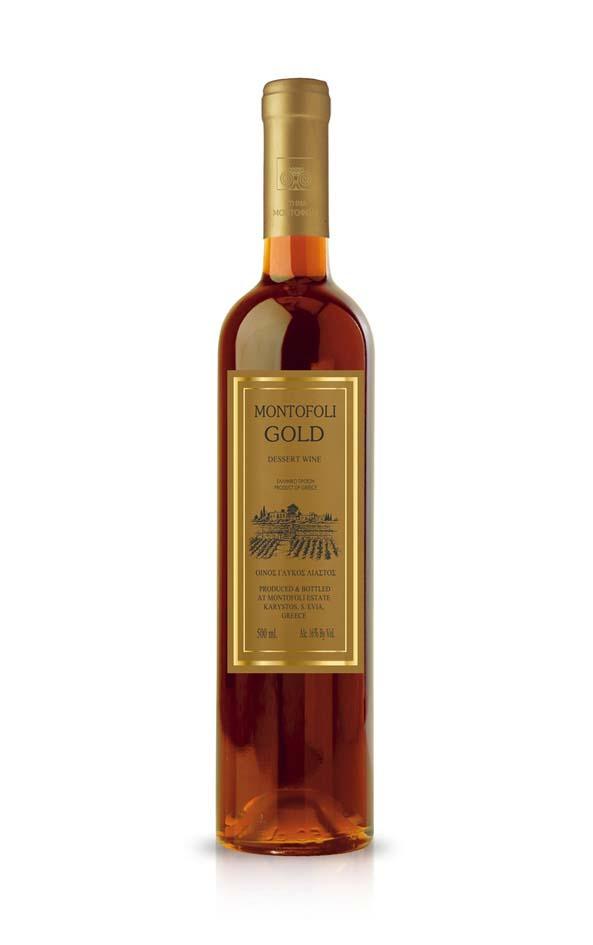 Montofoli Gold